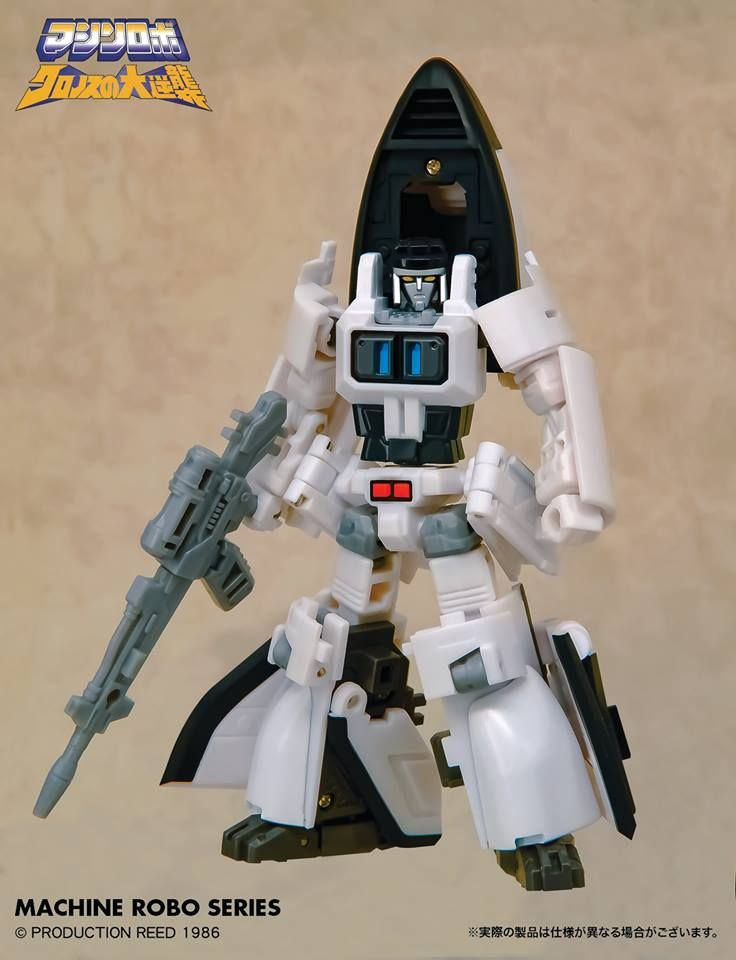 Action Toys MR Series: MR07 Shuttle Robo Now Official! [Aug 17] Always cool to see Machine Robo / Gobots again!