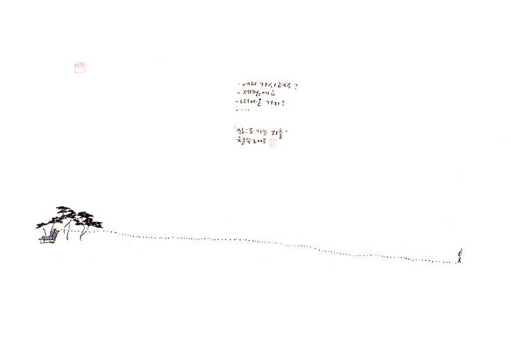 책이 있는 글터(043-848-4256) cafe.daum.net/gtsum | 엽서편지 73