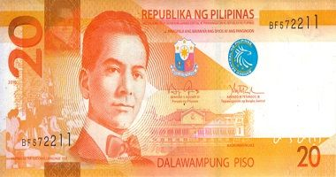 Philippines peso to US Dollar cash converter