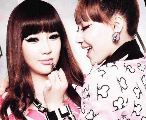 Park Bom and CL blog