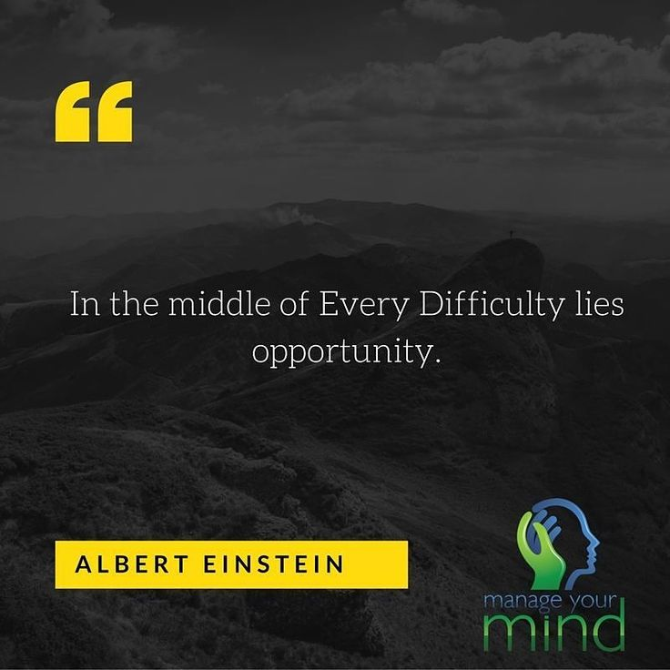 We get overwhelmed with negativity during difficult time.  It's good time to seek support during difficult time so you get different perspective on situation.  #quotestoliveby #qoutes #motivationalmonday #motivation #inspiration #rich #money #difficult #life #lifequotes #care