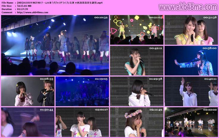 公演配信161019 NGT48 チームNパジャマドライブ公演   161019 NGT48 チームNパジャマドライブ公演 西潟茉莉奈生誕祭 ALFAFILENGT48a16101901.Live.part1.rarNGT48a16101901.Live.part2.rarNGT48a16101901.Live.part3.rarNGT48a16101901.Live.part4.rarNGT48a16101901.Live.part5.rarNGT48a16101901.Live.part6.rar ALFAFILE Note : AKB48MA.com Please Update Bookmark our Pemanent Site of AKB劇場 ! Thanks. HOW TO APPRECIATE ? ほんの少し笑顔 ! If You Like Then Share Us on Facebook Google Plus Twitter ! Recomended for High Speed Download Buy a Premium Through Our…