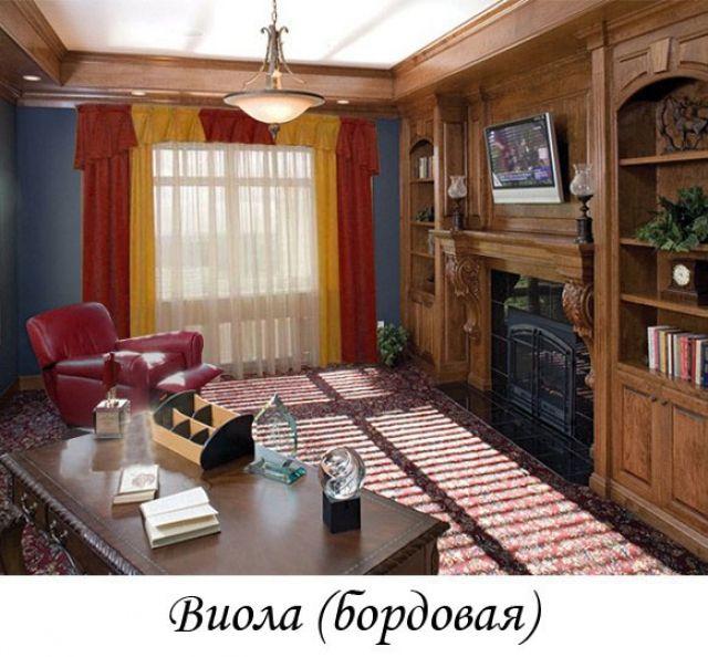 """Шторы для спальни с ламбрекеном   """"Виола"""" Бордовая Цена 2100руб тюль отдельно 5м 1600 руб"""