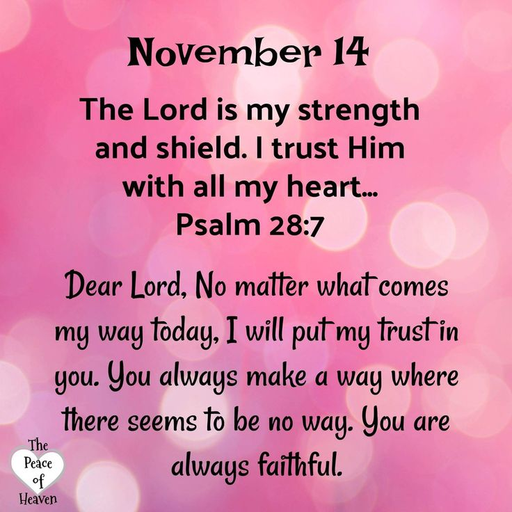 Prayer of Trust