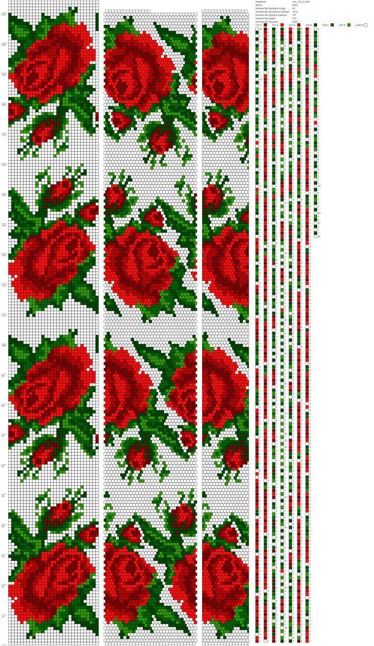 477290f5d206a03c322e075934c1cc00.jpg (736×1270)