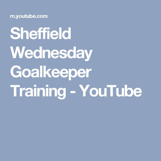 Sheffield Wednesday Goalkeeper Training - YouTube