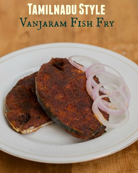 Tamilnadu Chettinad Spicy Vanjaram Fish Fry / King Fish Fry recipe with step by step pictures