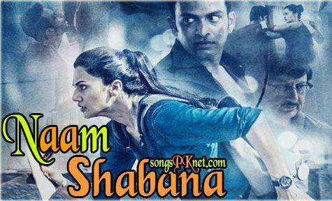Naam Shabana movie mp3 songs download. Naam Shabana is an upcoming Indian Bollywood movie 2017. Naam Shabana movie mp3 songs Download.