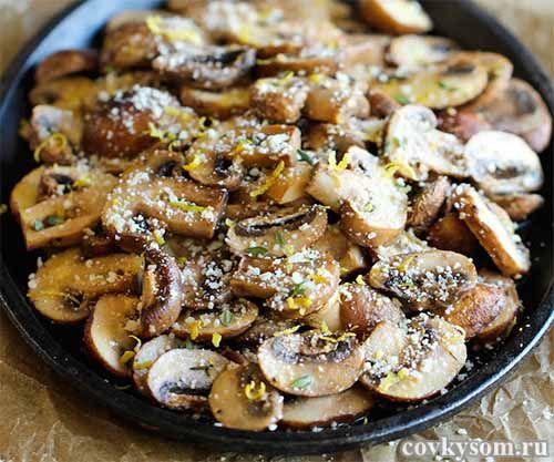 Запеченные грибы (шампиньоны) с пармезаном и тимьяном.