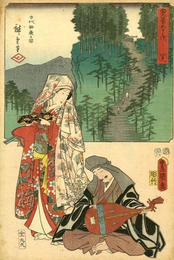 Semimaru - A Metaphysical Tragedy