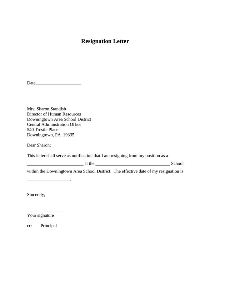 letter of resignation template what should you write