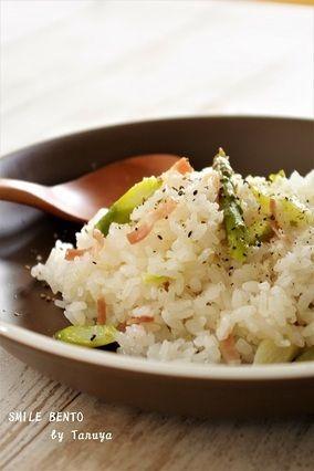 アスパラガスとベーコンの洋風炊き込みご飯 レシピブログ