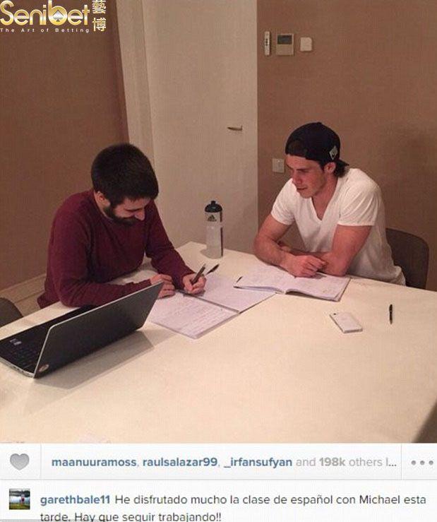 Bale belajar bahasa Spanyol setiap mingguan.