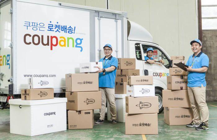쿠팡, `소셜 딜` 중단...로켓배송·오픈마켓 양대축으로 서비스 전환