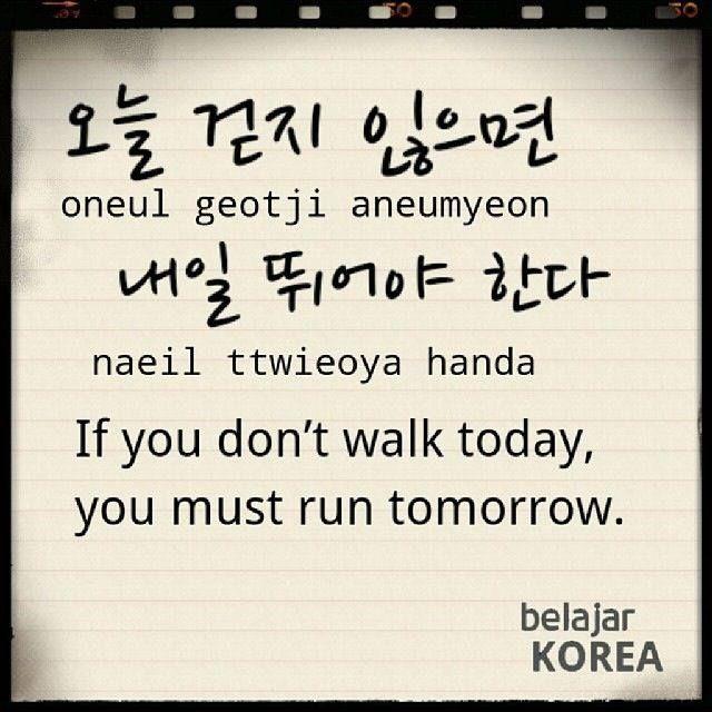 42 Best Hangul Quotes Images On Pinterest