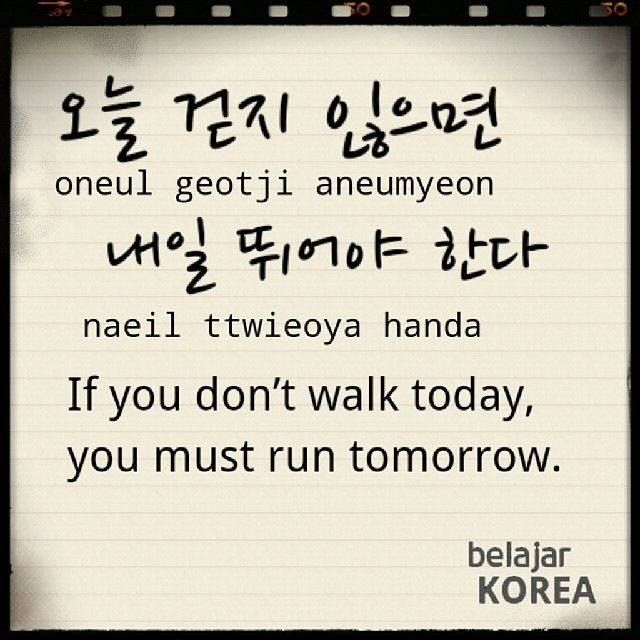 42 Best Hangul Quotes Images On Pinterest