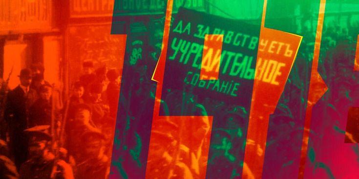 18 января 1918 года в Таврическом дворце Петрограда начало работу Учредительное собрание - орган, которому предстояло определить госустройство страны. Выборы внего проводились еще...