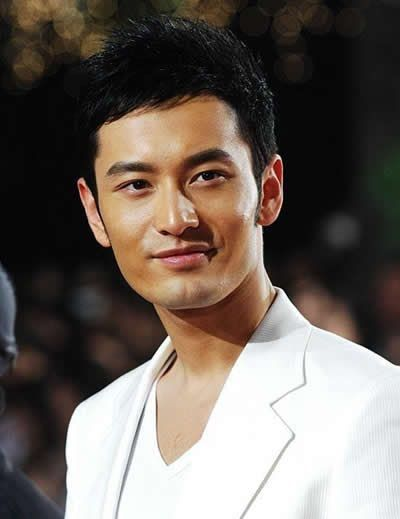 146 Best Asian Actor Images On Pinterest