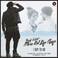 Mere Kol Kyu Aaya Is The Single Track By Singer Ramji Gulati.Lyrics Of This Song Has Been Penned By Ramji Gulati & Music Of This Song Has Been Given By Ramji Gulati.
