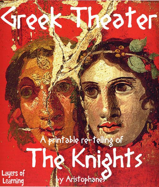 an introduction to the origins of theater and drama in ancient greek Facts about ancient egypt for kids facts about egypt today  the greek theatre  almost every greek city had a theatre because plays were part of many religious.
