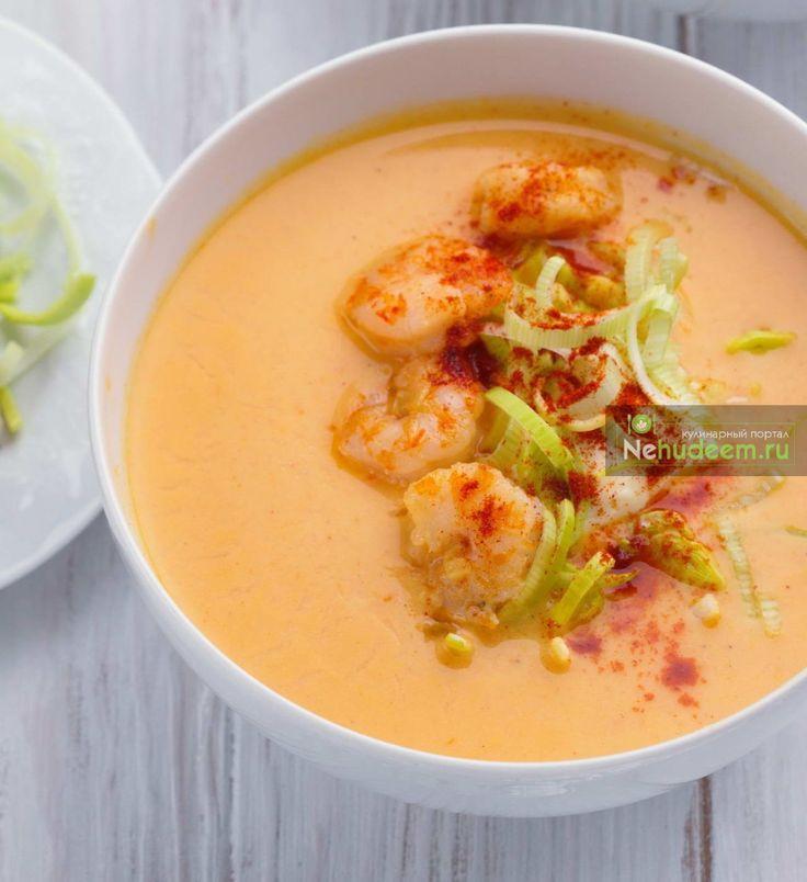Пряный суп-пюре с паприкой и креветками — Кулинарные рецепты с фото
