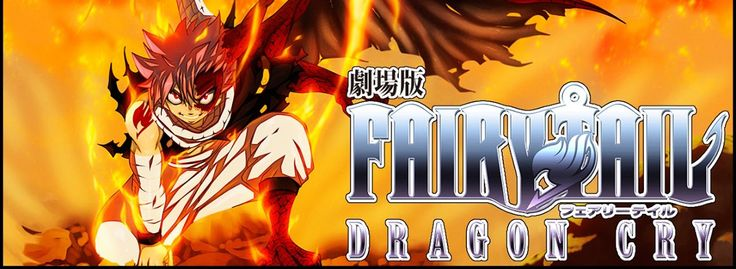 Télécharger Fairy Tail Dragon Cry film complet Vostfr et version française : https://ultra-games.fr/index.php/2017/04/19/telecharger-fairy-tail-dragon-cry-film-complet-vostfr-version-francaise-2/ Regarder Fairy Tail Dragon Cry en streaming, Regarder Fairy Tail Dragon Cry en streaming vf, Regarder Fairy Tail Dragon Cry en streaming vostfr, Regarder Fairy Tail Dragon Cry vf, Regarder Fairy Tail Dragon Cry vostfr, Télécharger Fairy Tail Dragon Cry 1fichier, Télécharge