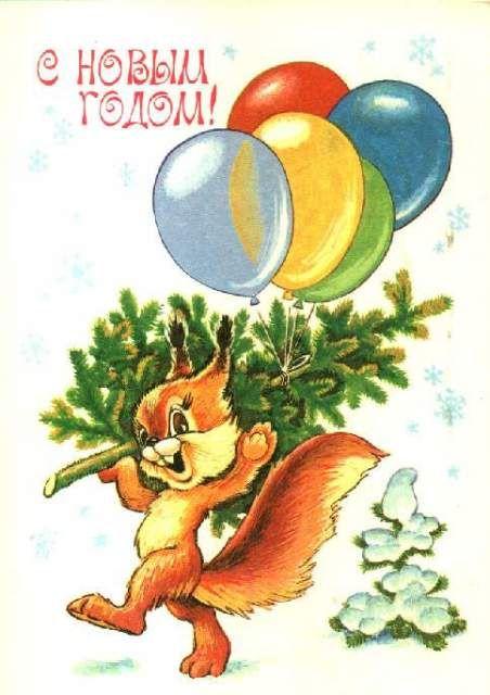 Новогодние открытки из прошлого
