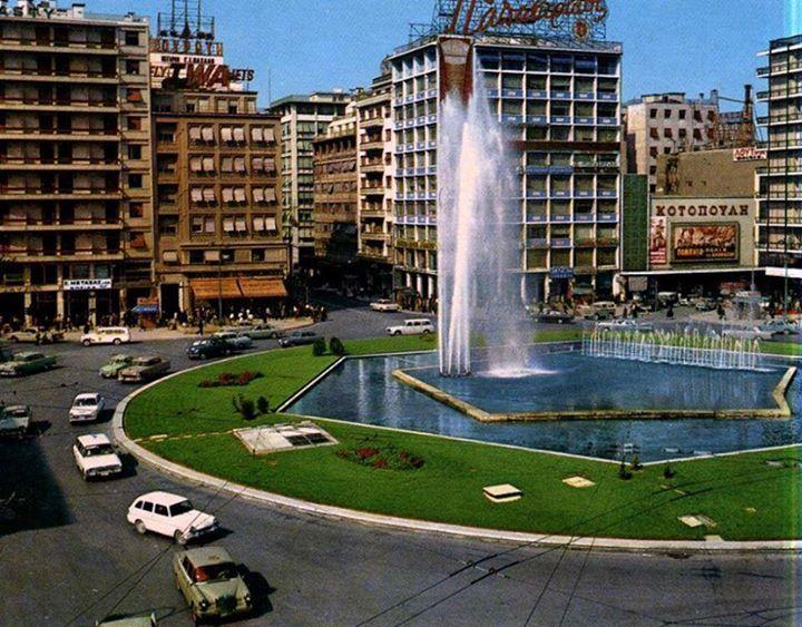 1960 ~ Omonoia square, Athens