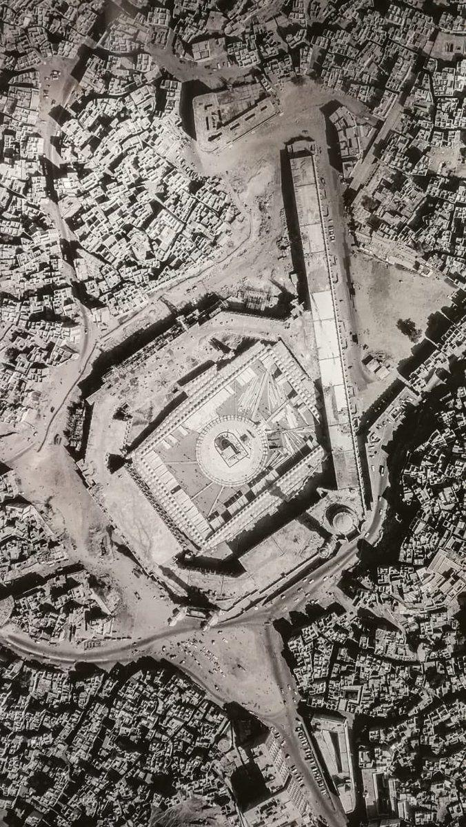 Superb Aerial View Of Masjide Haram 1965 Masjid Al Haram Islamic Evergreenethics Interior Chair Design Evergreenethicsorg