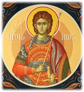MYSTAGOGY: Saint Prokopios the Great Martyr as a Model for our Lives