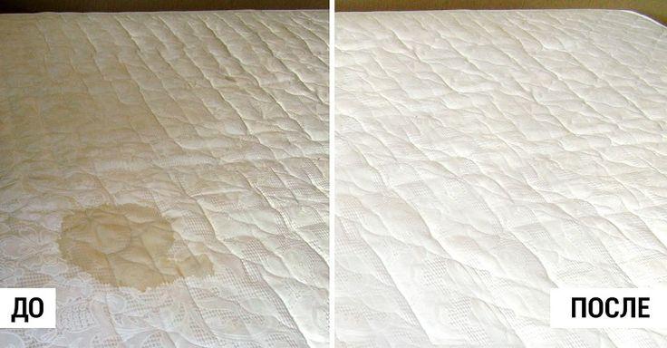 Самый эффективный способ почистить матрас: избавляемся от пятен и запаха!. Обсуждение на LiveInternet - Российский Сервис Онлайн-Дневников