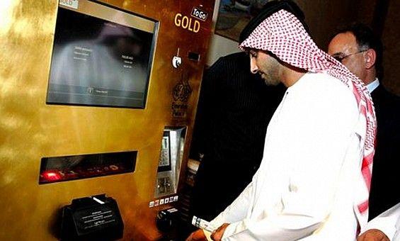 Gold ATM  emirates palace