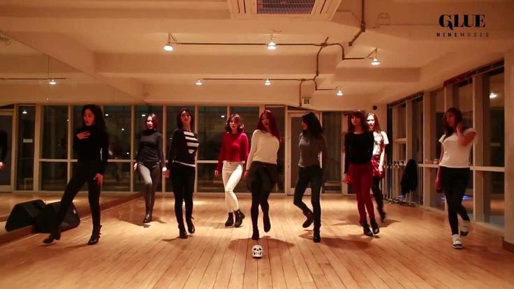 Nine Muses - Glue (Dance Practice)