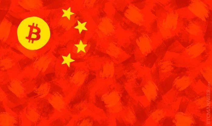 Banco Central de China creará su propia moneda digital