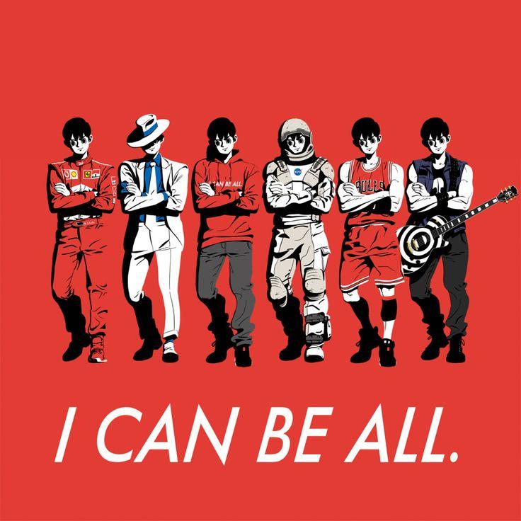 I can be all - Kim Jungyoun