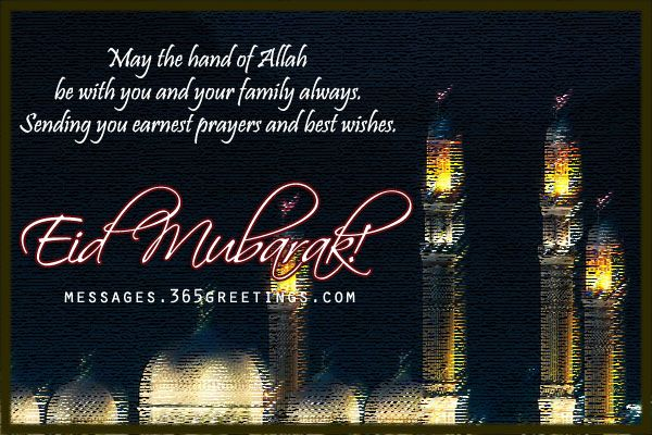 Share this in facebook Here you can find a great collection of eid Mubarak wishes to send your friends and relative to convey your warm regards and wishes on Eid holidays. Get ready to start expressing your very own Eid greetings to your loved onesWe all know that Eid al-Adha (the festival of sacrifice) and Eid al-Fitr (Breaking the Fast) are important holidays in Islamic religion.During these days, prior to Ramadan or the month of fasting, Muslims all over the world express their common…