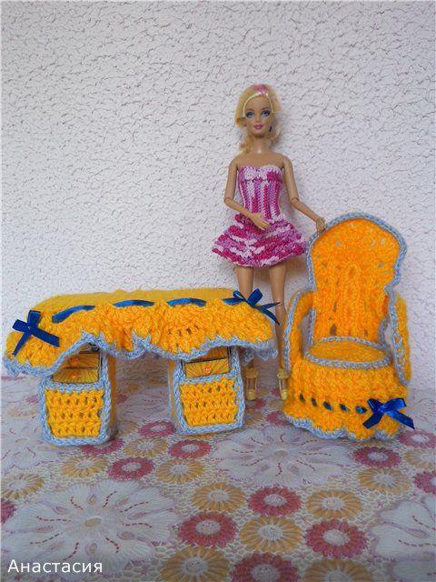PlayDolls.ru - Играем в куклы :: Тема: Настасья1406: учусь быть мамой дочки…