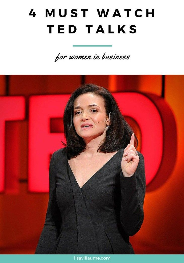 TED Talks are a great way to gain a new perspective, get inspired and see the world in a new way. Here are 4 must watch TED Talks for women in business.  4 Must Watch TED Talks for Women in Business | lisavillaume.com