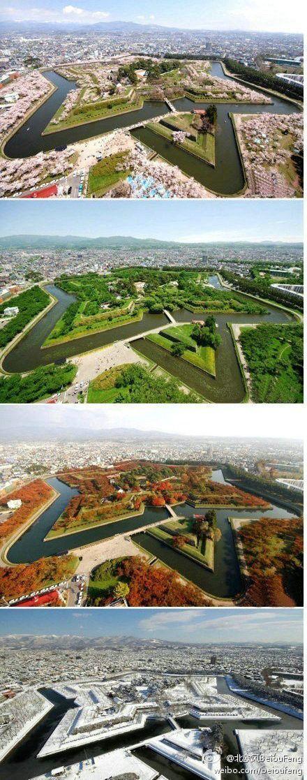 It is Goryōkaku is a star fort in the city of Hakodate in southern Hokkaidō, Japan. #japó