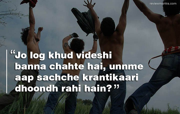 Few movies are timeless and remain fresh forever. Rang De Basanti is one such movie which completed 11 years on 26th January this year.  It was directed by Rakeysh Omprakash Mehra casting Aamir Khan, Siddharth, Kunal Kapoor, Sharman Joshi, Atul Kulkarni, Soha Ali Khan and Alice Patten while R. Madhavan appears in a guest role but also a major character.