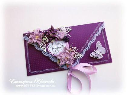 Конверт для денег ЧЕРНИЧНЫЙ - Конверт для денег,конверты для денег,подарочный конверт