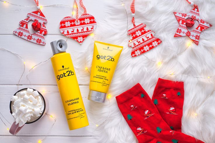 Не веришь в чудеса даже под Новый год? Значит, ты еще не пробовала лак для волос и водостойкий гель got2b «Стальная хватка». С ними твоя укладка готова выдержать любые погодные условия! Выключай «домашний режим» и своди с ума парней идеальным образом все праздники :) #got2b #yellow