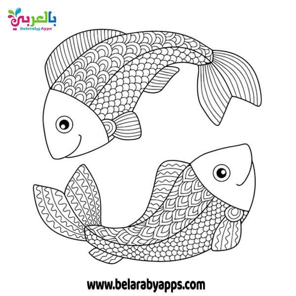 صور تلوين الكائنات البحرية وحدة الماء رسومات اسماك للتلوين بالعربي نتعلم In 2021 Art Drawings For Kids Art Drawings Art