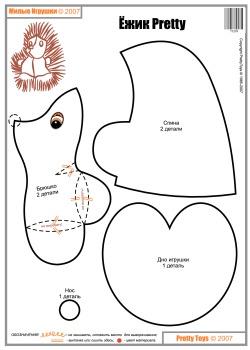 pattern animaletti