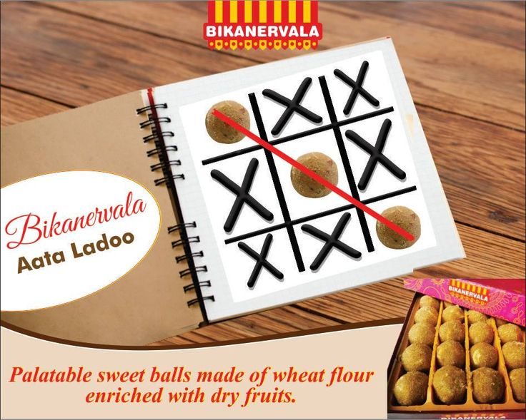 Try #Bikanervala #Ata #ladoo which has goodness of wheat flour and dry fruits!! #dryfruits #indiansweetstore #indiansweets