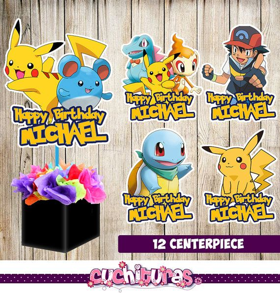 12 Pokemon centerpieces, Pokemon printable centerpieces,Pokemon party supplies,Pokemon birthday, Favors, decorations