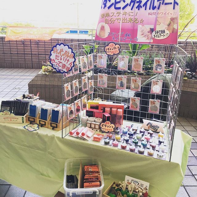 おはようございます🌞✨ピカピカの良いお天気❤︎☺︎❤︎ 今日の #スタンピングネイル と #雑貨 のお店 #kuusen は、 #横浜  #そごう 2階の #風の広場 にて、18:00まで出店しております‼️店頭にございます、プレート、ポリッシュなど、たくさんお持ち致しておりますので、是非、遊びにいらして下さいね\(^o^)/✨ ★5月5日(金・祝)も横浜そごう2階風の広場におります☺︎! ※GWは、5月1日、2日、イベント出店日、 #kuusen 店舗はおやすみとなります。  lione.cocokara-project.com/?p=401  #スタンプネイル #ネイルスタンプ #セルフネイル #セルフネイルアート #ネイルアート #セルフネイル部 #横浜そごう