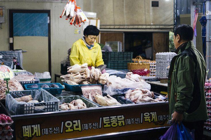 Jeju City Folk Five-Day Market