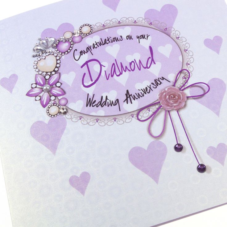 Handmade Regal Royal Diamond Anniversary Card 60 Years Sparkling Lilac Crystals Hearts Embellishments Rose Holographic Ice Gold Shimmer Embossed Board - 'Congratulations on your Diamond Wedding Anniversary'