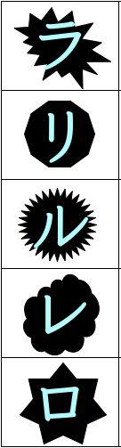 Baby blue for Katakana karuta cards! Designed on a similar premise as the hiragana cards. #Japanese #katakana #strategyinstruction #Japanesescript #karuta